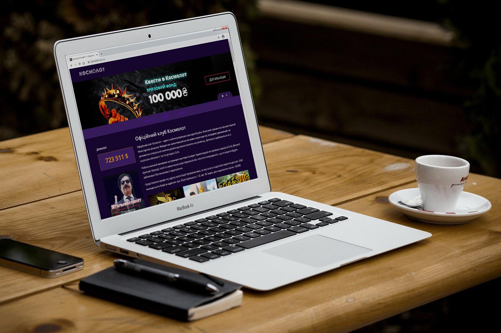 Переваги та особливості Космолот онлайн